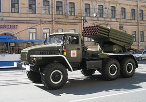 300px-Russian_BM-21_Grad_in_Saint_Petersburg.JPG