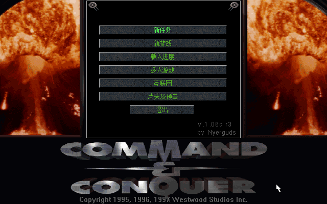 command_&_conquer-2018-02-04-20_56_30.png
